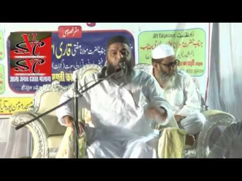 Qari Ahmed Ali Falahi Sahab Byaan in Jabalpur Jalsa e Seerat-un-Nabi SAW Part-1