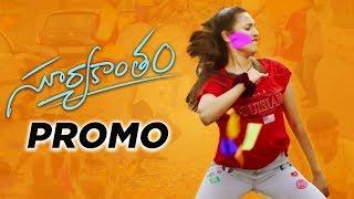 Suryakantam Promo 1 - Niharika, Rahul Vijay, Perlene Bhesania | Pranith B | Nirvana Cinemas