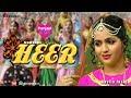 Heer Punjabi Song | Kavita Joshi | Uttar Kumar | Mr. Deepu