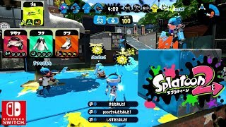 Nintendo Splatoon 2 Splat Zones Charger Special Charge Up Gameplay Multiplayer Switch