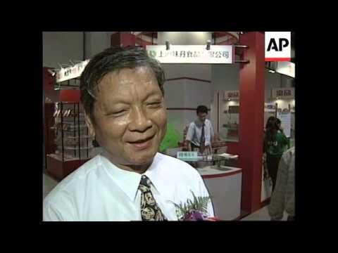 CHINA: SHANGHAI: TAIWANESE PRODUCTS EXHIBITION