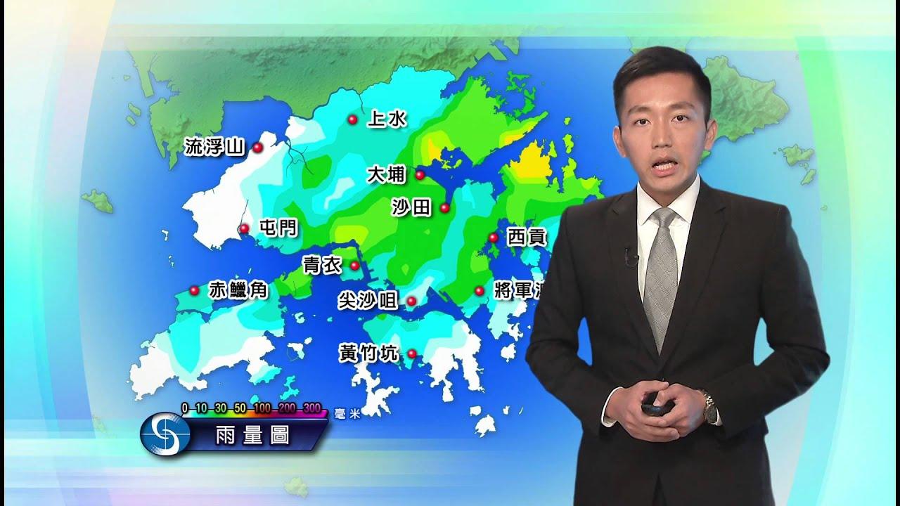 黃昏天氣節目 - 科學主任江偉(06月17日下午6時) - YouTube