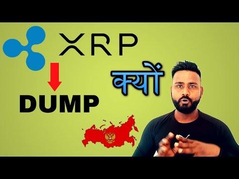BTC PRICE इस साल  ?/  RIPPLE  क्या इस लिए PRICE नहीं बढ़ रहा है  XRP का?