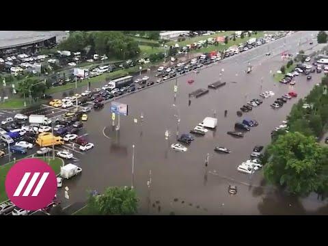Москву затопило. «Нужна