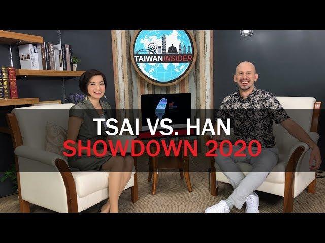 Han vs Tsai, Showdown 2020 | Taiwan Insider | July 18, 2019 | RTI