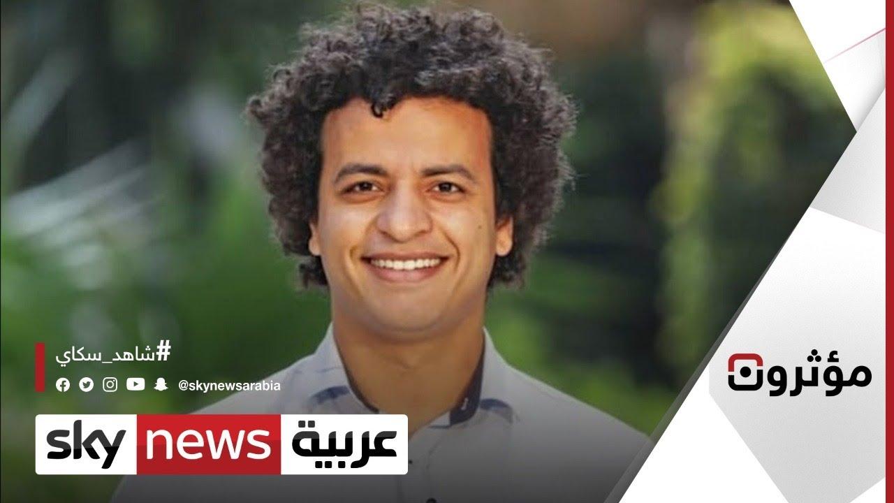 محمد طاهر يحكي تفاصيل نجاحه في التعليق على المسلسلات | #مؤثرون  - نشر قبل 10 ساعة
