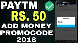 Paytm Rs.50 Add Money Offer 2018, New Promo Code March 2018,Paytm Rs.50 Free Recharge For Old & New