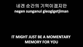 Lee Jun Gi - For A While [ENG SUB]