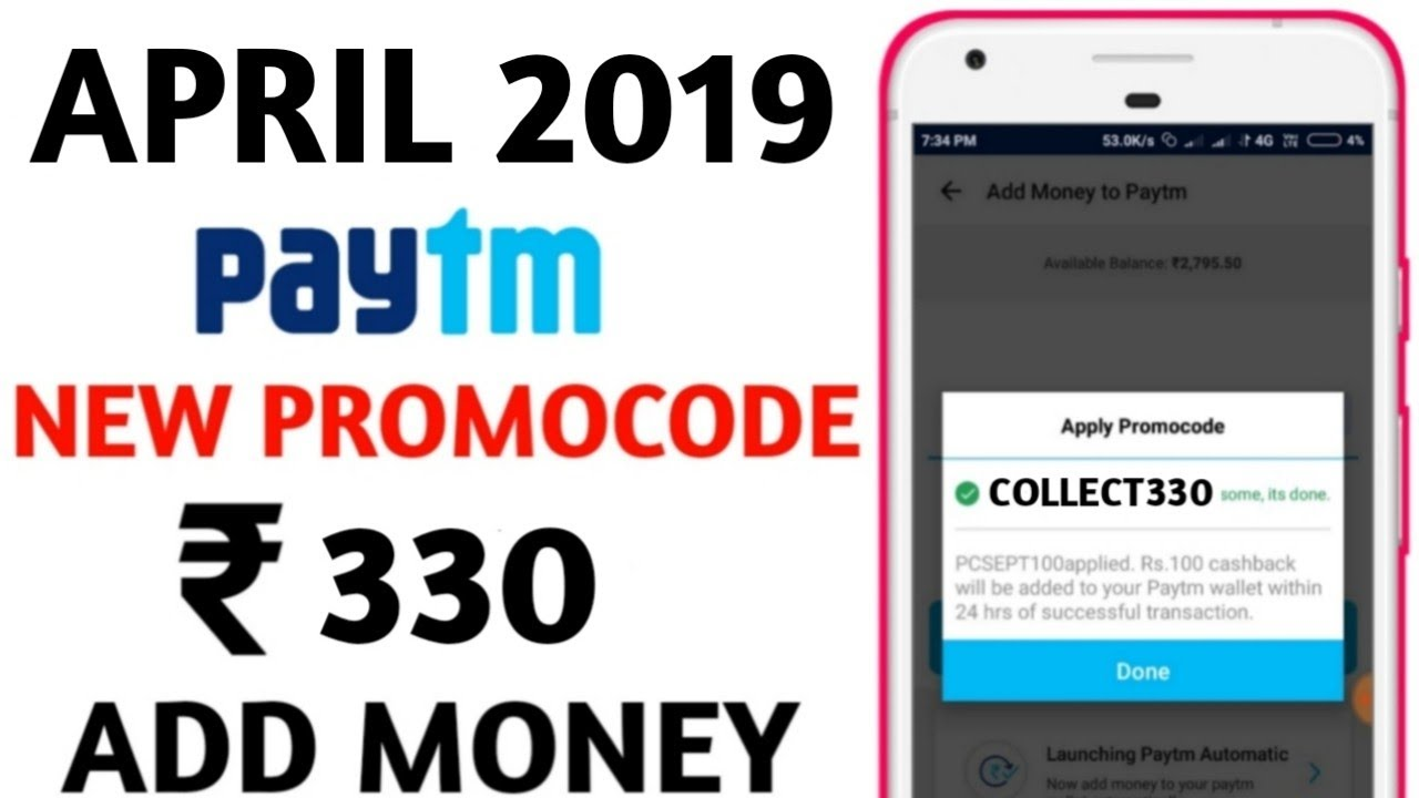 Paytm New Add money Promocode April 2019 | Paytm ₹330 Add Money Offer Paytm  Promocode Today Offer