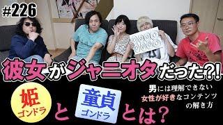 後半はこちら ▷ https://www.nicovideo.jp/watch/1566981306 山田玲司のヤングサンデー毎週土曜19時よりニコニコ生放送 ▷https://ch.nicovideo.jp/yamadareiji ファン.