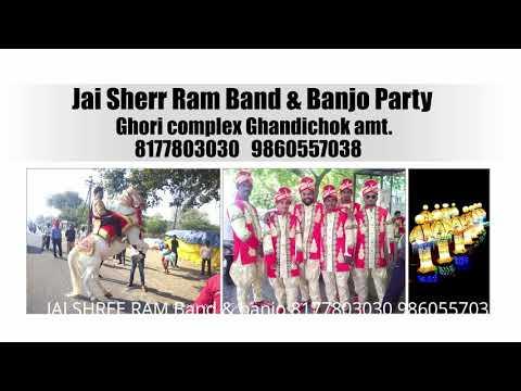 Jai Shri Ram band Banjo party Gandhi Chowk Amravati