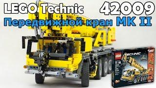 LEGO Technic 42009 Передвижной кран MK II. Сборка и обзор часть 1
