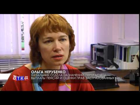 Северная пенсия при переезде в другой регион России?