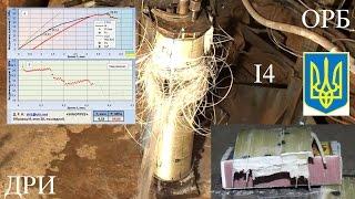 Разрушение образца трубы с бандажом под действием гидравлического внутреннего давления. I4(, 2015-07-23T18:59:14.000Z)
