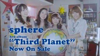 出演者:スフィア 篇 名:--- 商品名:「Third Planet」 企業名:GloryH...