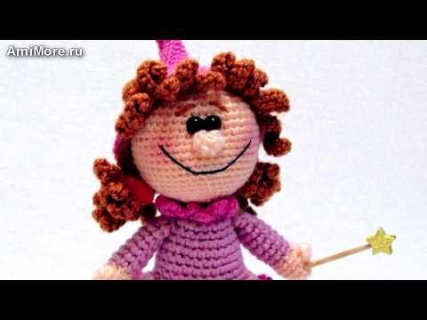 Амигуруми: схема Кукла Изюминка. Игрушки вязаные крючком - Free Crochet Patterns.