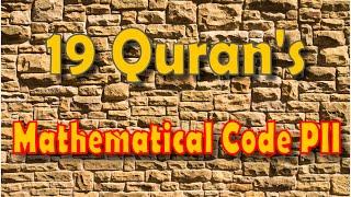 19 Quran's Mathematical Code PII