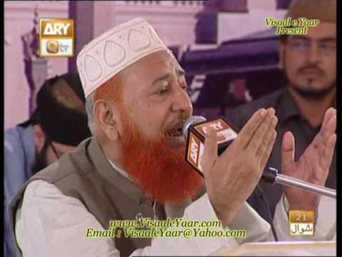 Urdu Naat(Hum Madineh Sey)Saeed Hashmi.By Visaal