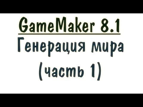Играть в game maker на деньги