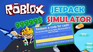5 CODES FOR JETPACK SIMULATOR 🌟 ROBLOX (Work)