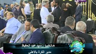 بالفيديو.. عبدالحفيظ يجيب: لماذا تراجع مستوى الأهلى مؤخرا؟