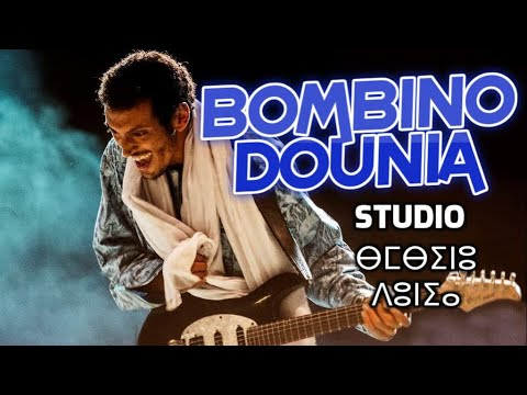 Bombino-Dounia