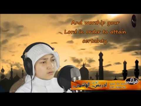 Emotional & beautiful Quran recitation by Idrees Al Hashmi (With English Translation)