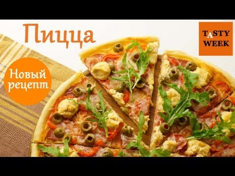 Домашняя пицца на скорую руку пошаговый рецепт с фото на