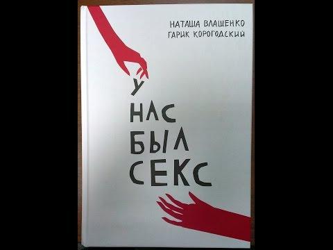 Киев - Объявления - Раздел: Знакомства - Для материальной