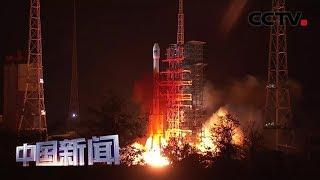[中国新闻] 中国成功发射第45颗北斗导航卫星 | CCTV中文国际