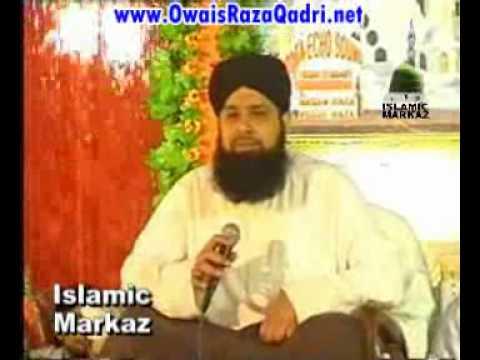 Rok Leti Hai Aap (SAW) Ki Nisbat - Owais Raza Qadri