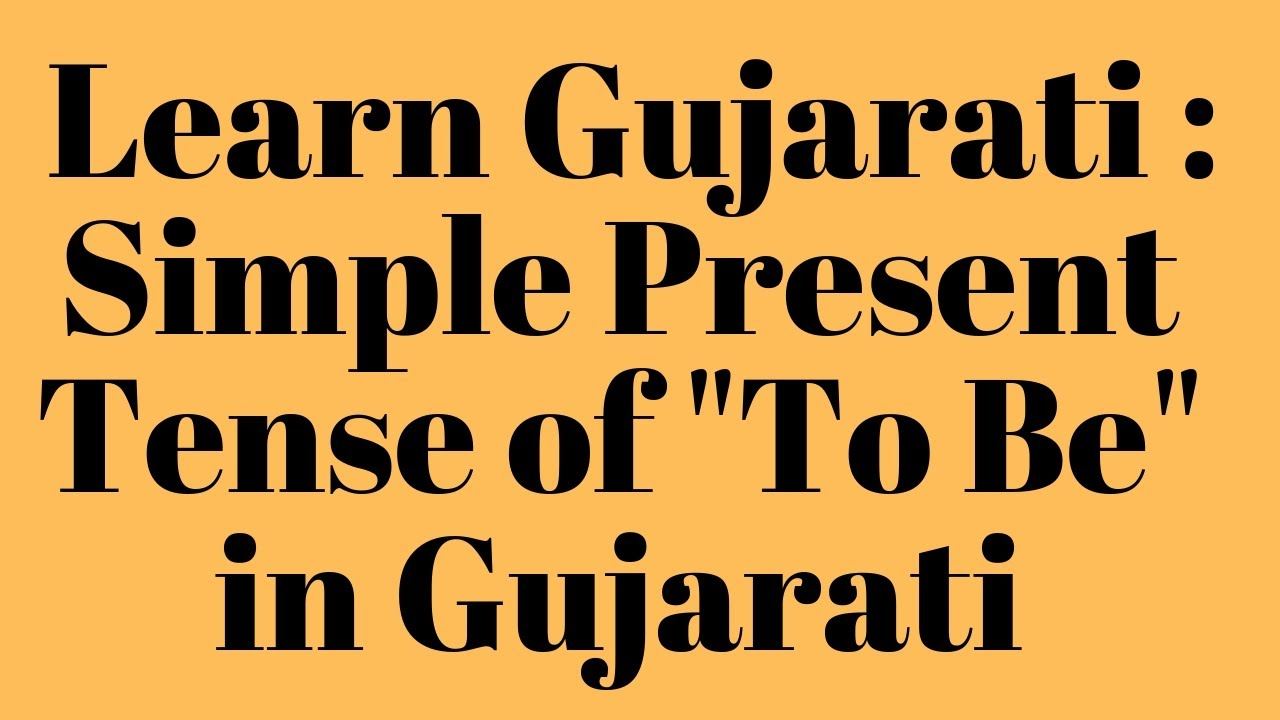 Simple present tense of to be in gujarati learn through english with kaushik lele also rh youtube
