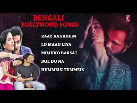 Bengali Bollywood Songs   Audio Jukebox   Madhusmita, Asit Tripathy