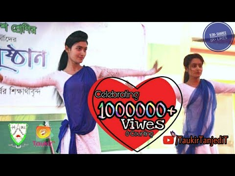 Govt. Azizul Haque College Best Dance Performance [USHA & JEEM]