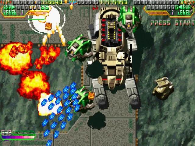 Jouez à Mars Matrix sur Sega Dreamcast