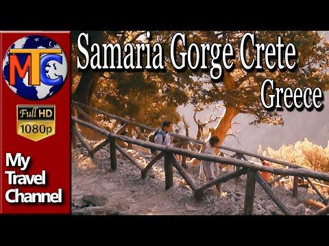 Samaria Gorge - Cheile Samarei  (first part)
