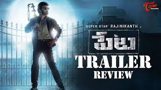 Telugu Movie Reviews 2019
