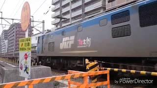 TOKIO advance HD 720p