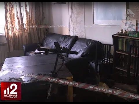 Электросамокат взорвался в квартире!