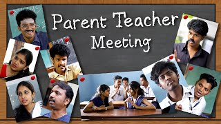 Parent Teacher Meeting | Kola Ganduh Moments | Jump Cuts