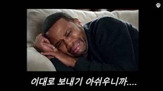 🌕더도말고 덜도말고 한가위만 같아라! – '강원FC의 추석 인사'