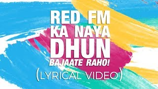 red-fm-ka-naya-dhun-al-red-fm-new-jingle