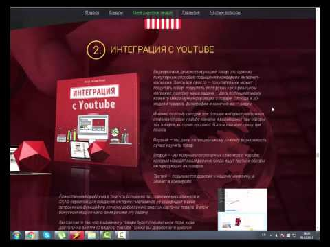Как создать бесплатный интернет магазин на WordPress самостоятельно
