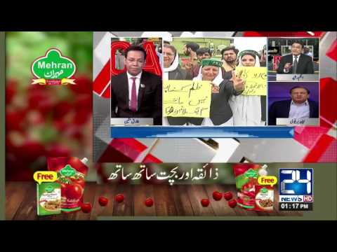 Special Transmission - Nawaz Sharif Rally To Lahore  24 News HD