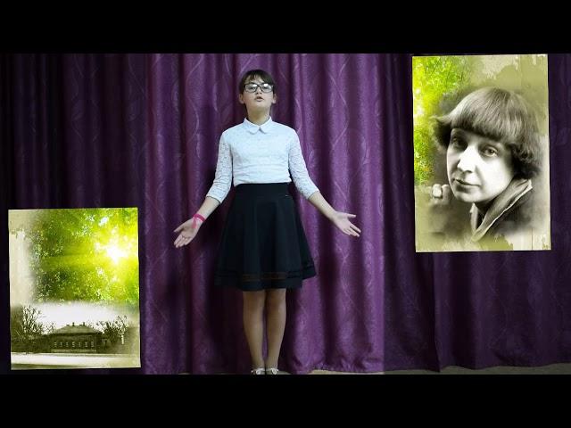 Изображение предпросмотра прочтения – ВикторияСуховей читает произведение «В классе» М.И.Цветаевой