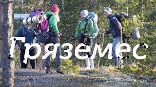 Поход вокруг озера Ястребиное, сушеная еда, скалы, и много болот! \ Backpacking, Yastrebinoe lake