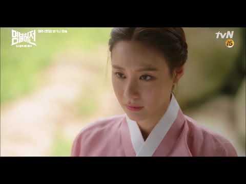 효린 - ALWAYS - 명불허전 Live Up to Your Name Dr. Heo OST Part 2 - 뮤직비디오 Music Video