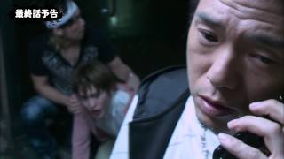 ショップの開店に失敗した中田をハブが拉致。親友のキミノリ(三澤亮介...