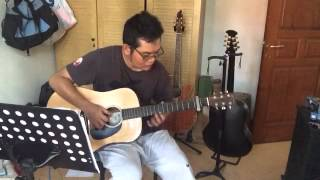 Kiss the rain (guitar cover)