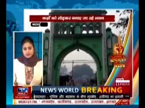 NEWS WORLD NATIONAL NEWS CHANNEL LIVE ON ARPIT BHARDWAJ BADAUN JOURNLISTS
